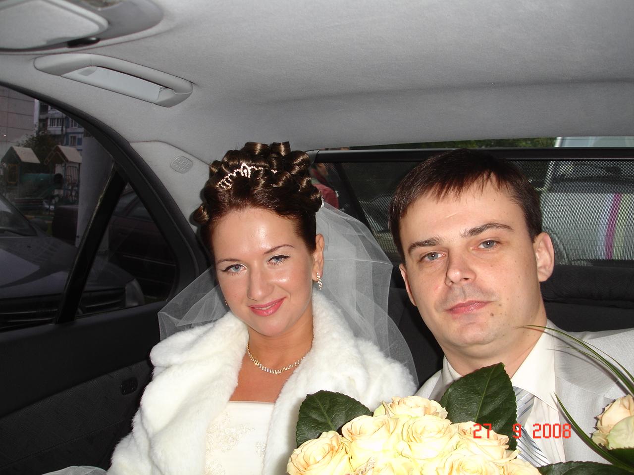 Дети алексей пиманов свадьба фото